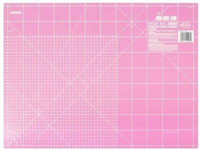 rm-ic-s roze Snijmat Olfa / Prym 60x45 cm