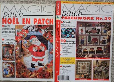 Vakantie pakket 6 twee Quilttijdschriften